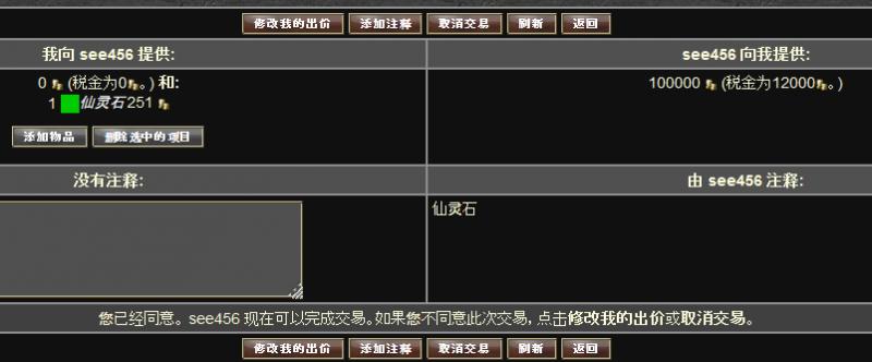 800px-%E4%BA%A4%E6%8D%A24.png