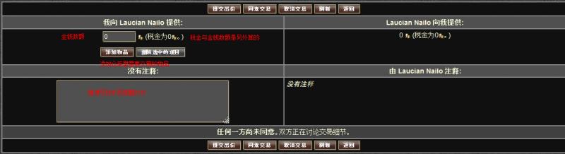 800px-%E4%BA%A4%E6%98%932.png